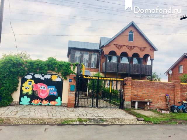 Хоум кредит адрес тольятти автозаводский район
